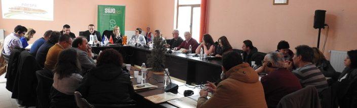 1-15th-shg-meeting-in-prespa
