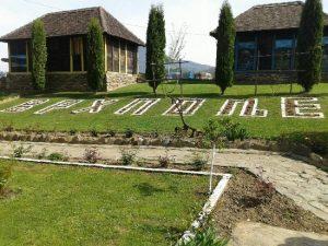 etno-selo-vrhpolje
