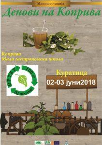 Poster Kopriva